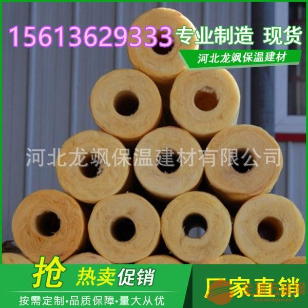 厂家全国发货供应耐高温岩棉管 岩棉管规格 异型岩棉管