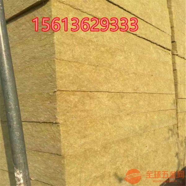 外墙憎水岩棉板厂家价格+龙飒岩棉板厂家批发价格+憎水岩棉板怎么计算价格