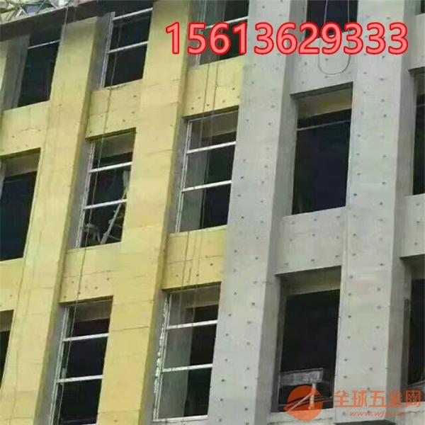 【新品上市】保温棉河北生产厂家 铝箔岩棉毡 幕墙岩棉毡 岩棉定制