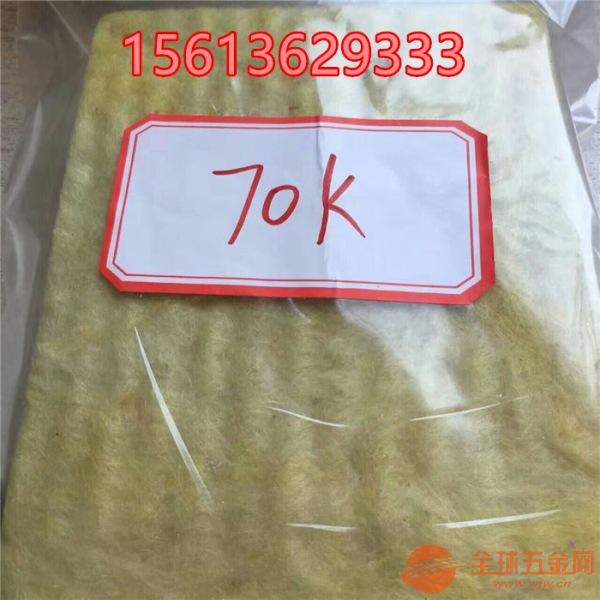厂家供应外墙岩棉板--厂家价格--玄武岩棉板-憎水岩棉板--厂家批发价