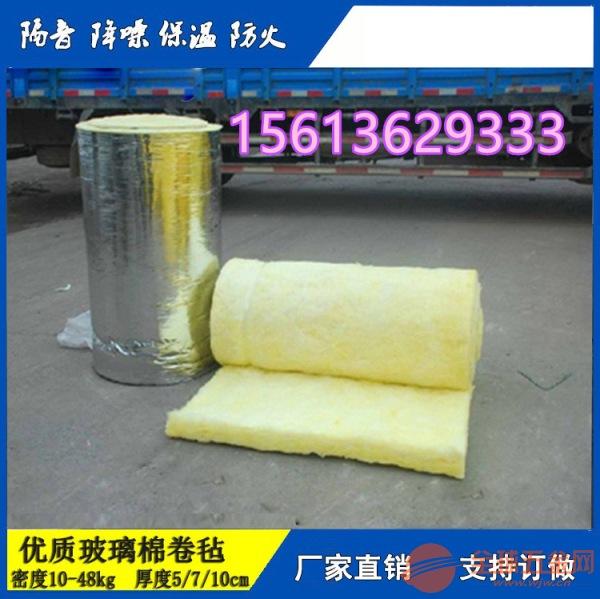 即墨龙飒离心玻璃棉铝箔贴面钢结构专用_玻璃棉厂家直销价格