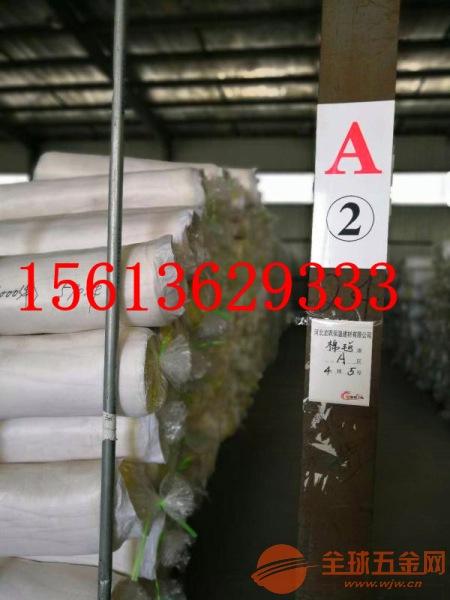 龙飒硅酸铝保温棉价格+厂家直销+定制+送货上门+全国发货+检测合格