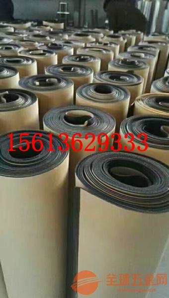 各种规格橡塑保温材料 河北橡塑管棉厂家批发隔热防腐环保节能橡塑管