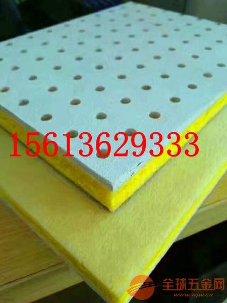 厂家直销离心玻璃棉板 幕墙保温玻璃纤维棉 防潮减震玻璃棉板