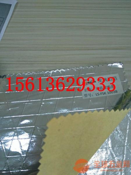 铝箔厂家价格-保温棉专用贴膜价格-龙飒保温棉贴膜厂家价格-W38厂家价