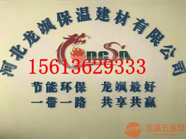 河北龙飒厂家生产销售保温玻璃棉 保温隔热 A级防火 电梯专用隔音板