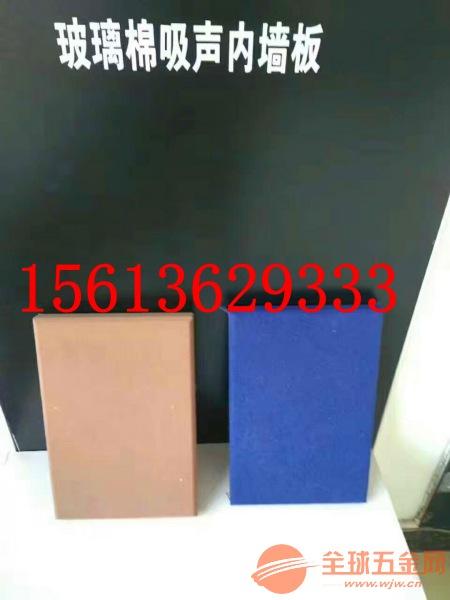 玻璃棉吸音板厂家价格 龙飒优质玻璃棉吸音板 吸音板的图片 吸音板价格