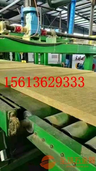 140kg/100mm 岩棉保温板 保温岩棉板 隔热吸音防火岩棉厂家
