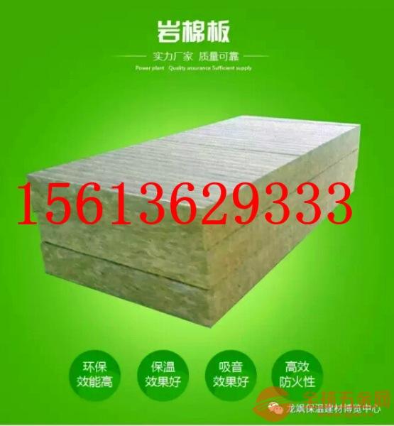 建筑工程专用外墙保温岩棉板使用方式-河北厂家提供计算技术-厂家价格