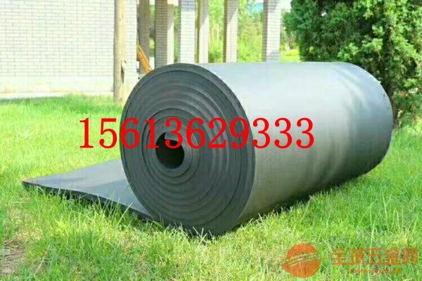 橡塑厂家价格+龙飒B1级橡塑厂家价格+橡塑保温板厂家价格