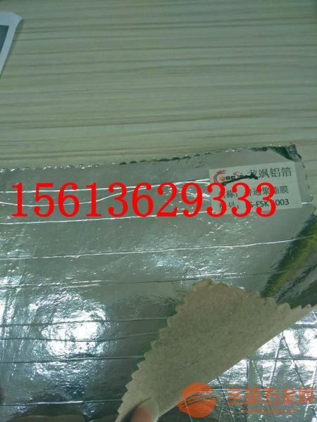 铝箔厂家价格-保温棉专用贴膜价格-龙飒保温棉贴膜厂家价格