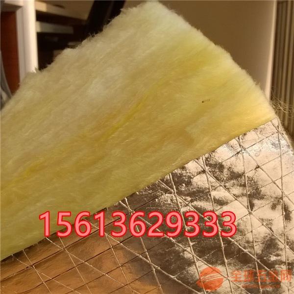 龙飒优质玻璃棉铝箔贴面 钢结构厂房专用保温棉 无锡保温棉厂家价格