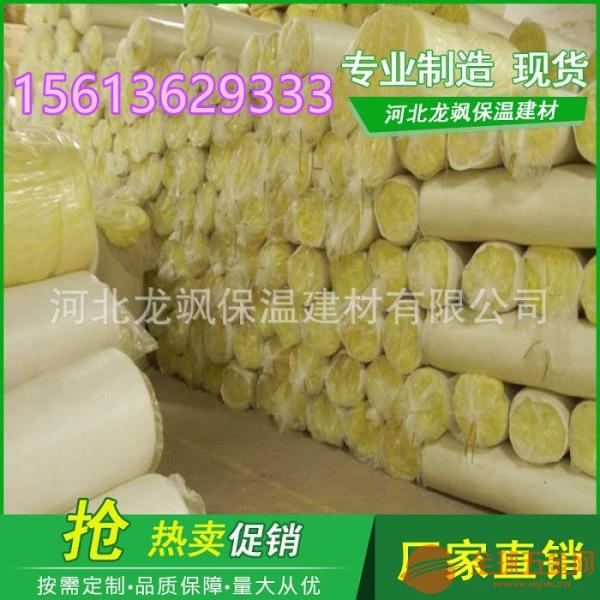 低密度玻璃棉毡厂家价格 龙飒玻璃棉厂家价格 贴铝箔玻璃棉毡多少钱