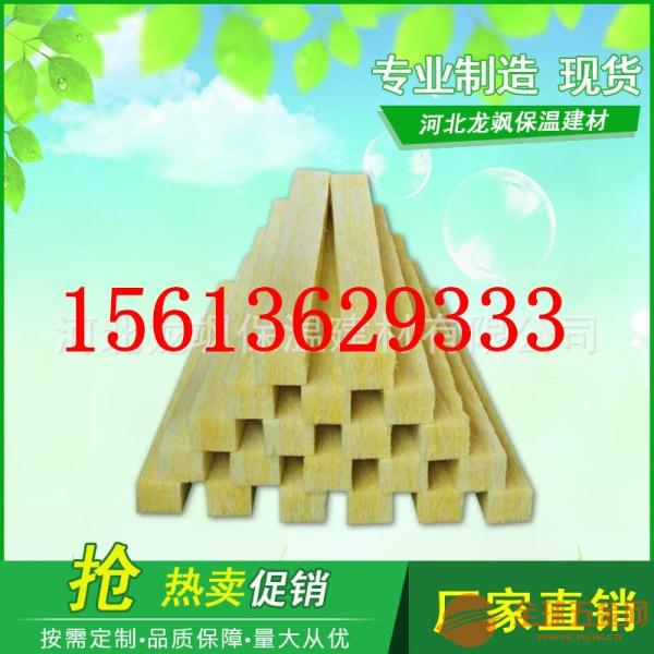 河北厂家直销保温棉保温被保温管壳保温板 钢结构屋顶 外墙保温专用