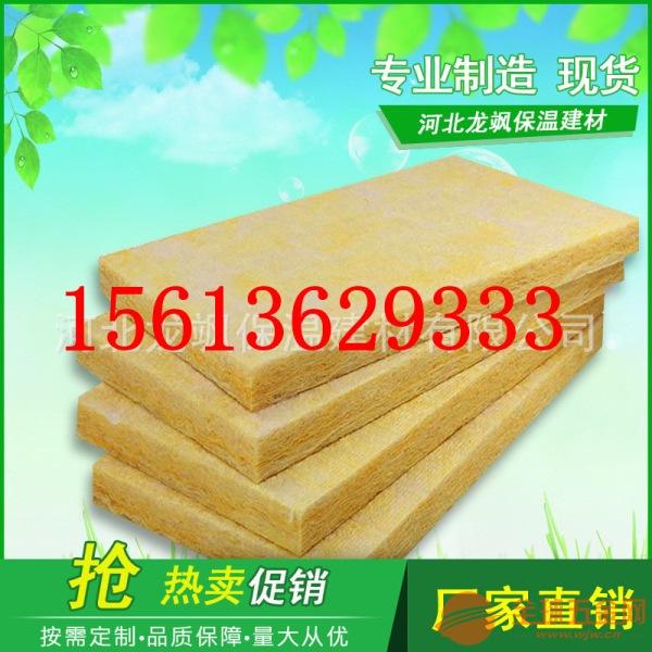 外墙专用A级防火岩棉板厂家价格-龙飒岩棉板厂家价格-济宁岩棉板厂家
