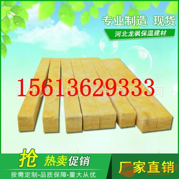 玻璃棉条厂家价格 龙飒优质玻璃棉条 玻璃棉条多少钱一方 玻璃棉条厂家价