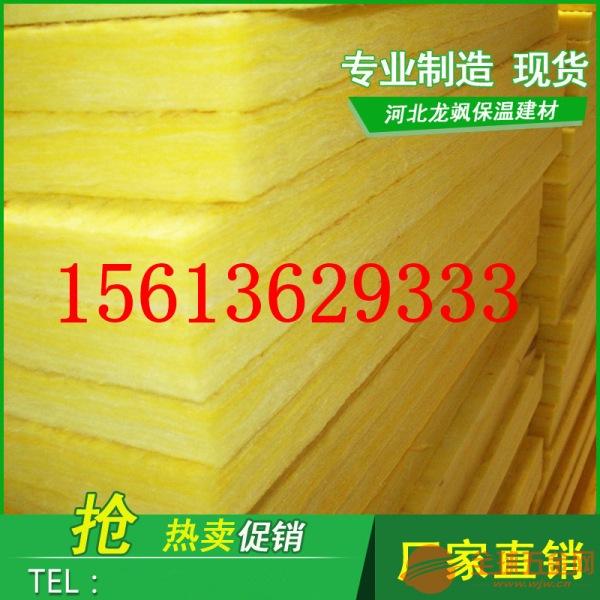 河北厂家生产销售保温玻璃棉 保温隔热 A级防火 图书馆会议室专用