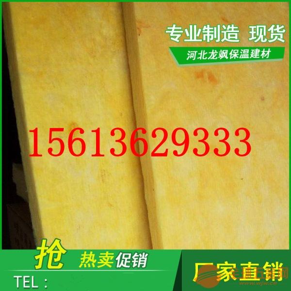 河北厂家直销外墙保温专用保温隔离带 规格齐全 欢迎咨询订购