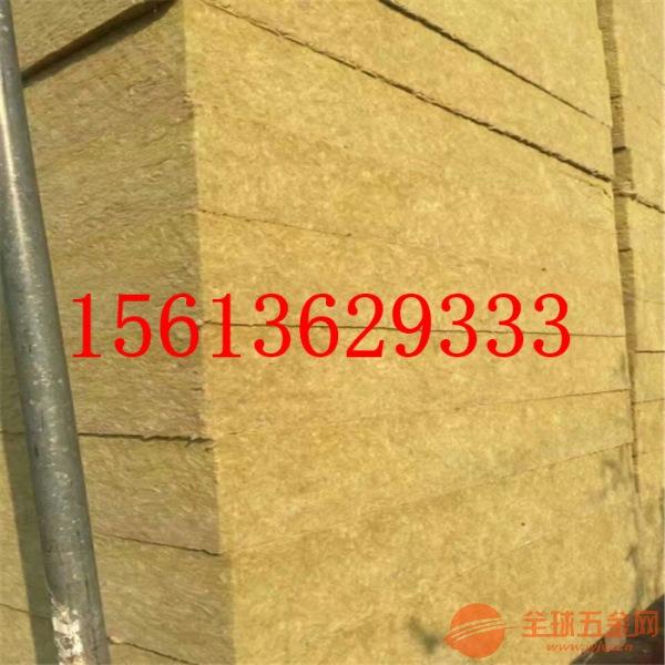 厂家供应外墙憎水岩棉板批发价格 岩棉板厂家价格 防火保温岩棉板价格