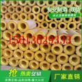 长期供应耐高温岩棉管 岩棉管规格 异型岩棉管河北厂家直销价格
