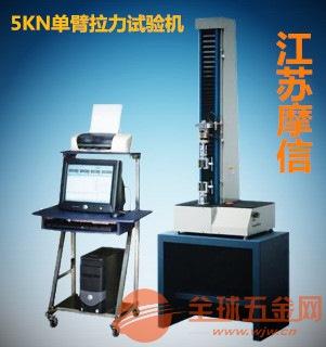 橡胶制品拉力试验机