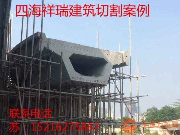 长沙市 桥梁切割拆除