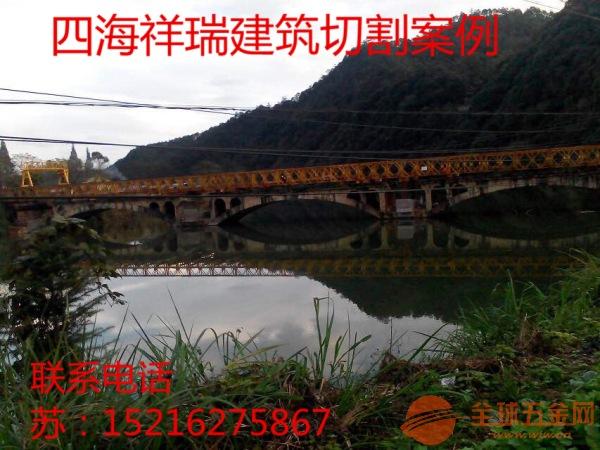 榆林市桥梁切割