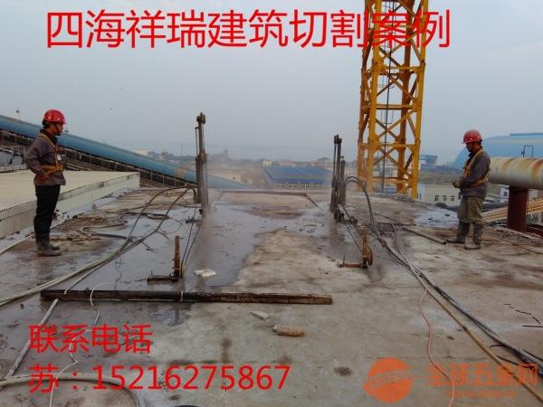 渭南市钢筋混凝土切割