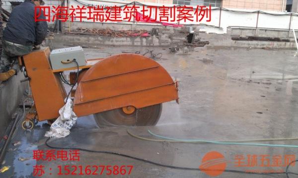 郴州市水下切割