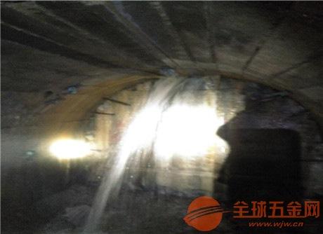 新闻:水下堵洞―(污水管道水下封堵)