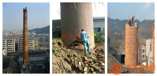 锦州砼烟囱拆除公司/欢迎访问