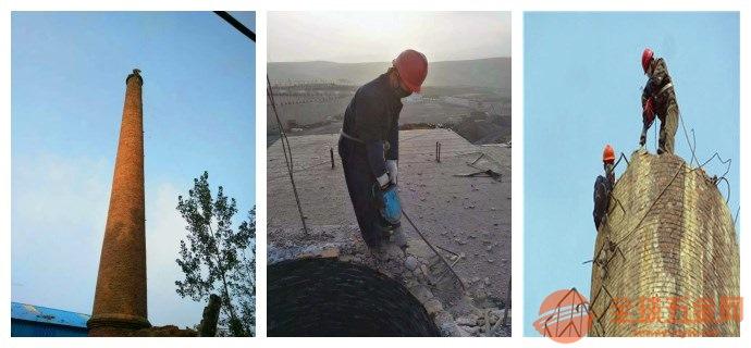 邯郸拆除烟囱专业公司/欢迎访问