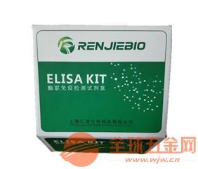 人血浆炎性趋化因子ELISA检测试剂盒价格是多少