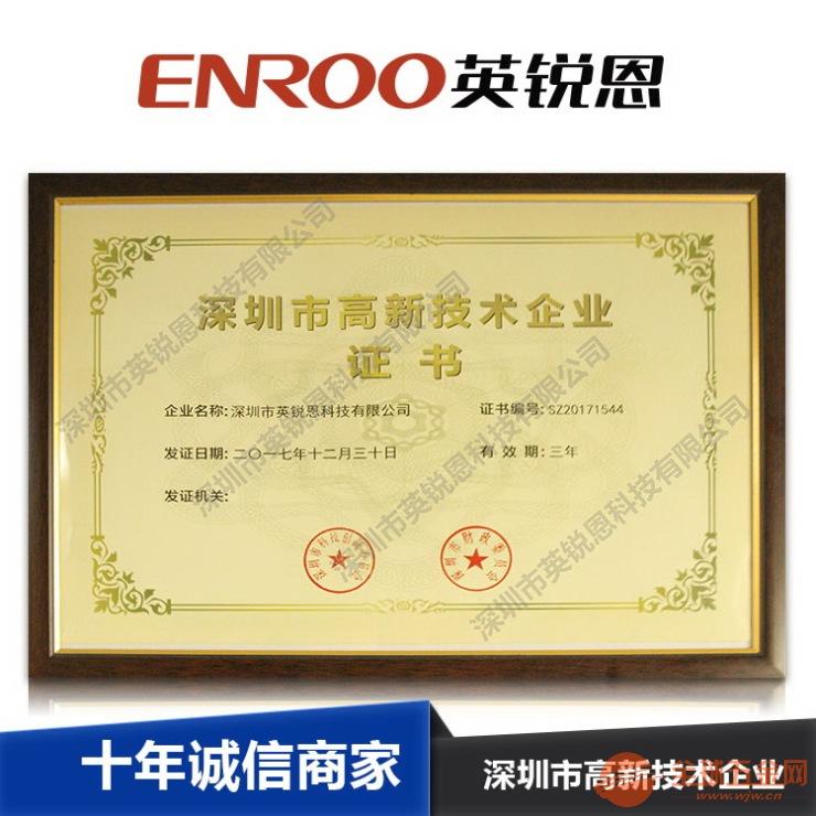 深圳英锐恩热卖EN8F2711加湿器方案开发