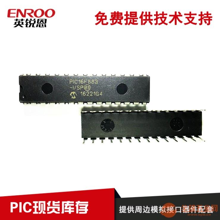 移动电源微控制芯片 PIC16F883-I/SP
