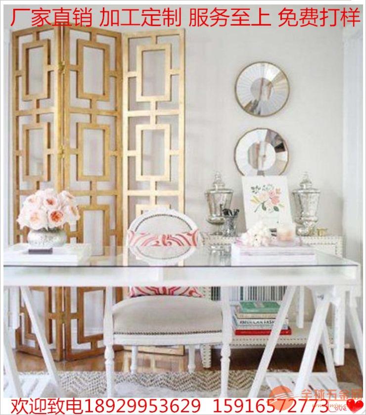 提供家居卧室简约屏风折叠式 隔断 花格图片