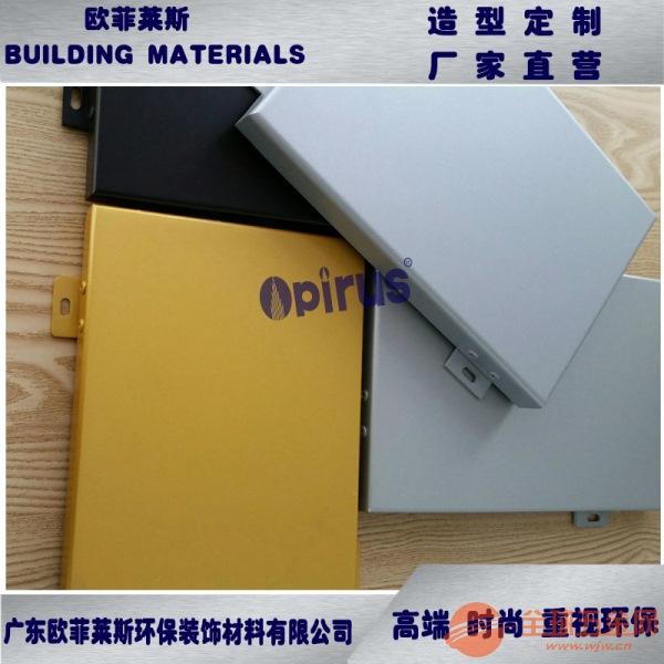 大同氟碳铝单板幕墙欧菲莱斯专业加工20年