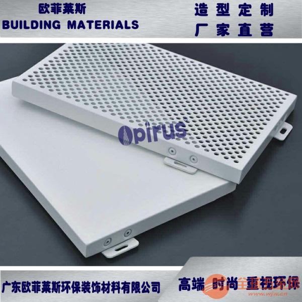 南宁幕墙铝单板欧菲莱斯工厂价格