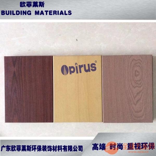 许昌仿木纹铝单板欧菲莱斯工厂直供