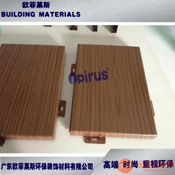 昆明仿木纹铝单板定制