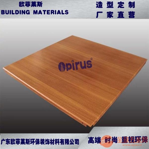 唐山仿木纹铝单板工厂直供