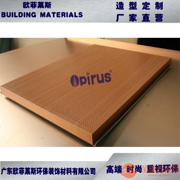西宁仿木纹铝单板多少钱