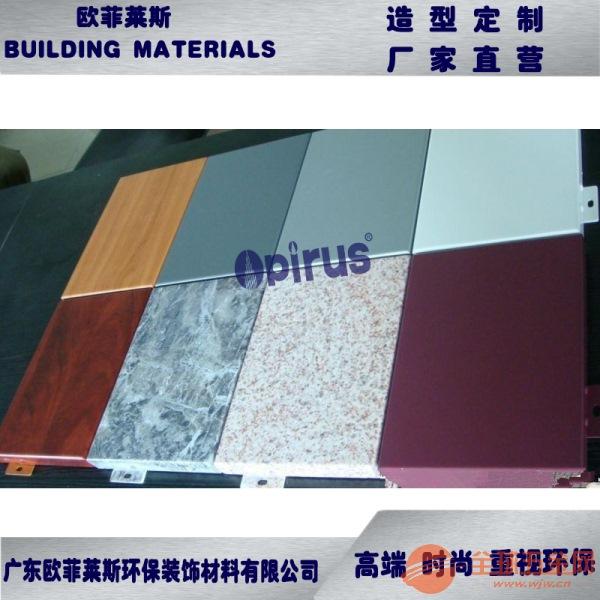 济宁室内木纹铝单板厂家直销