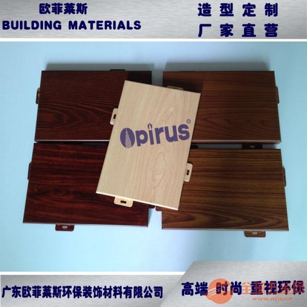 芜湖仿木纹铝单板工厂直销