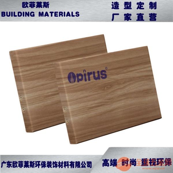 本溪仿木纹铝单板专业加工20年