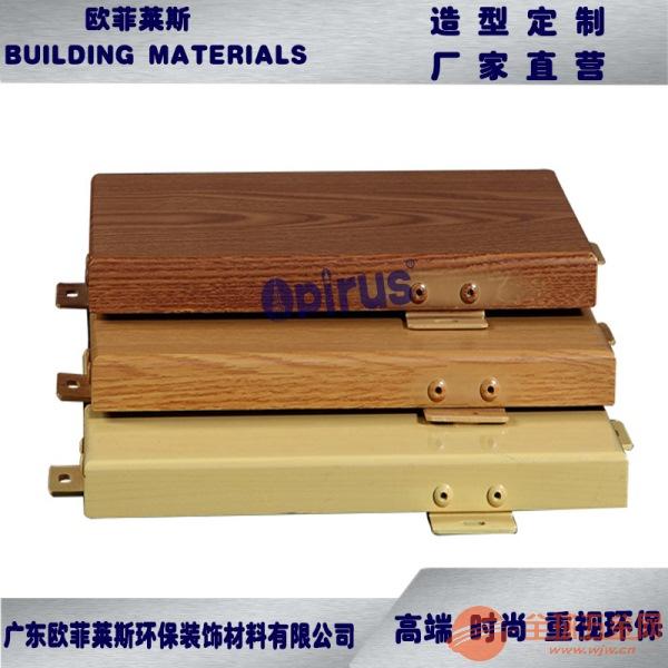 芜湖仿木纹铝单板工厂价格