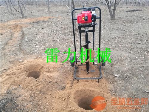 小型挖坑机打坑机打洞机
