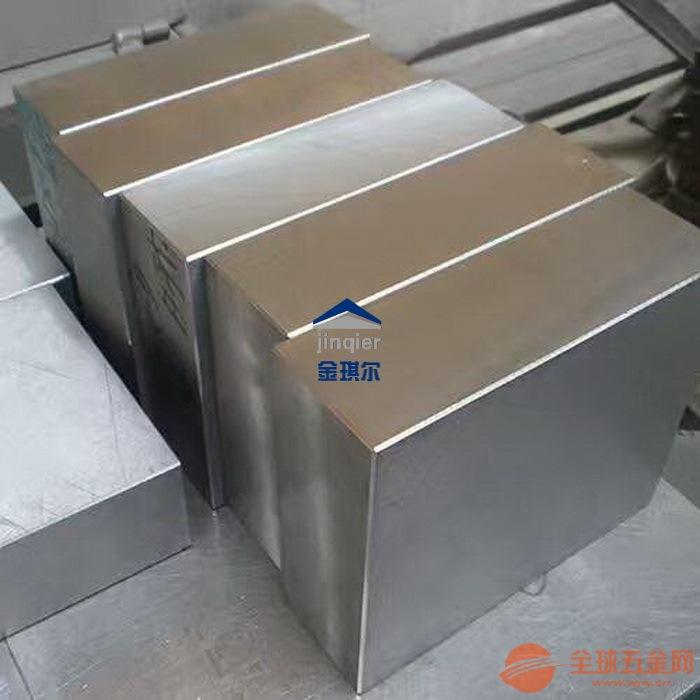 进口K100高铬高碳冷作模具钢奥地利
