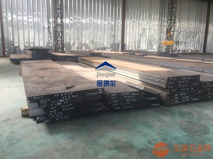M202模具钢板材圆钢加工现货