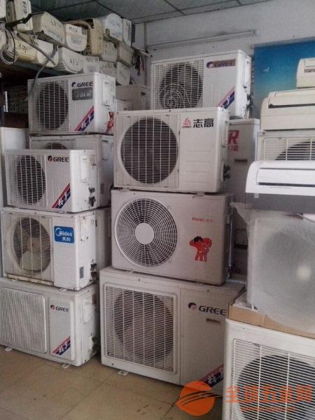 杭州萧山空调回收 萧山电脑回收 物资回收